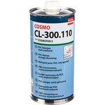 сильнорастворящий очиститель для ПВХ CL-300.110
