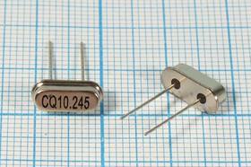 кварцевый резонатор 10.245МГц в низком корпусе HC49S, нагрузка 32пФ, 10245 \HC49S3\32\ 30\\C4HS\1Г (CQ)
