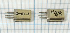 Фото 1/4 Фильтр кварцевый полосовой 21.4МГц 2-го порядка, полоса 18кГц , ф 21400 \пол\ 18/ \МА-3\3P\ФП2П6-497\\