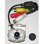 JK-801B (EC-508B), Видеокамера черно-белая, 380 тв.линий PAL