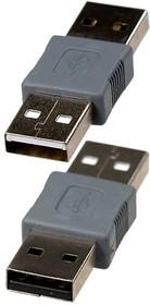 """6-080, Переход USB A """"шт"""" - A """"шт"""""""