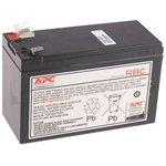 Фото 3/3 Батарея для ИБП APC APCRBC110 12В 7Ач для BE550G/BE550G- CN/LM/BE550R/ BE550R-CN/R650CI/AS/RS
