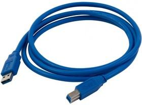 Кабель USB3.0 USB A (m) - USB B (m) 1.5м, синий