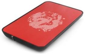 Внешний корпус для HDD AGESTAR 3UB2A8, красный