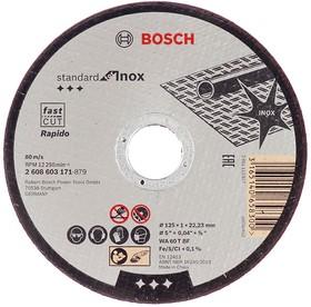 2608603171, Отрезной круг для нержавеющей стали Standard for INOX 125 х 1мм