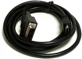 Кабель видео HDMI (m) - DVI-D (Dual Link) (m) , 2м, черный