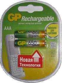 65AAAHC(HR03/ААА), Аккумулятор для радиотелефонов никель-металлгидридный NiMH 650mAh (2шт) 1.2В