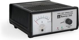 Фото 1/3 Вымпел-265, Устройство зарядное для свинцовых аккумуляторов 12В, 0-7А