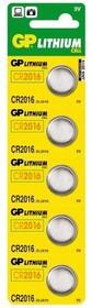 Батарея GP Lithium 5 шт. CR2016