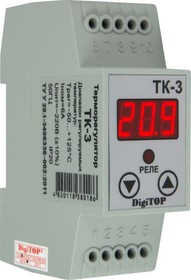 Фото 1/2 ТК-3, Терморегулятор с датчиком, DIN (одноканальный, цифровой датчик) -55...+125, шаг 0,1