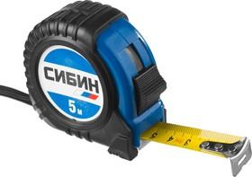 34019-05-19, СИБИН 5м / 19мм рулетка в ударостойком обрезиненном корпусе