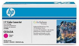 Картридж HP 648A пурпурный [ce263a]