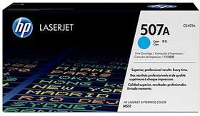 Картридж HP №507A CE401A, голубой