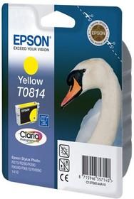 Картридж EPSON C13T11144A10 желтый