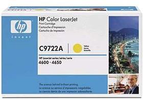 Картридж HP 641A C9722A, желтый