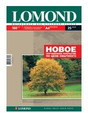 Фотобумага LOMOND 0102079, для струйной печати, A4, 160г/м2, 25 листов