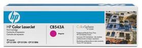 Картридж HP 125A CB543A, пурпурный