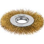 35141-100, Щетка дисковая для УШМ, витая стальная латунированная проволока 0,3 ...