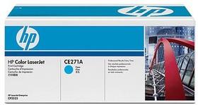 Картридж HP 650A CE271A, голубой
