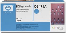 Картридж HP Q6471A голубой