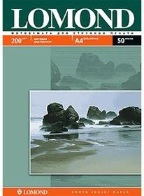 Фотобумага LOMOND 0102033, для струйной печати, A4, 200г/м2, 50 листов
