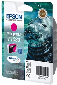 Картридж EPSON C13T10334A10 пурпурный