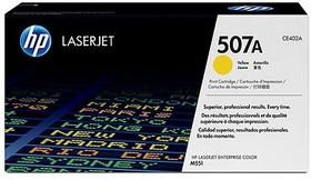 Картридж HP №507A CE402A, желтый