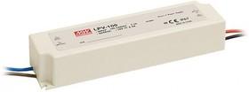 LPV-100-24, AC/DC LED, 24В,4.2А,100Вт,IP67 блок питания для светодиодного освещения