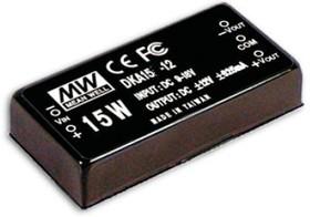 DKA15B-12, DC/DC преобразователь, 15Вт, вход 18-36В, выход 12В,-12В/0.625А