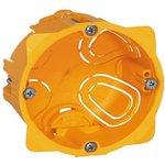 080051, Batibox Коробка установочная под 2 модуля 50мм ГИПРОК