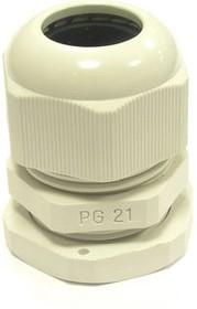 PG-21, Ввод кабельный белый, нейлон 6.6, IP54