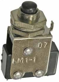 КМ1-1 (аналог)