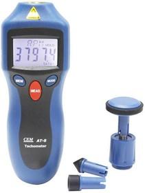Фото 1/3 АТ-8, Измеритель числа оборотов (Тахометр) лазерный, контактно-бесконтактный
