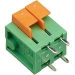 KLS2-142V-5.08-02P-4 (DG142V-5.08-02P-14), Клеммник 2-контактный,5.08мм, прямой