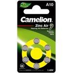ZA10, Элемент питания воздушно-цинковый(для слуховых аппаратов)(6шт) 1.4В