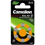 ZA13, Элемент питания воздушно-цинковый(для слуховых аппаратов)(6шт) 1.4В