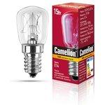 15/P/CL/E14, Лампа накаливания 15Вт,Е14 для холодильников и швейных машин