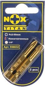 Биты 2 шт на блистере Titan 556632
