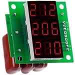 Вм-14(3x220), Вольтметр действующего значения переменного тока ...
