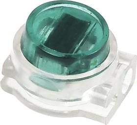 HJKT5, Скотч-лок (соединитель проводов) 2-й накидной до 0.6мм К5 (зеленый)