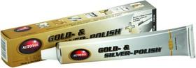 """Autosol  для ювелирных изделий """"Gold- & Silver Polish"""" 75 мл, Паста - полироль"""