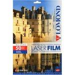 LOMOND 0703415 50 листов А4, прозрачная, Пленка для изготовления фотошаблонов ...