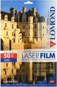 LOMOND 0703415 50 листов А4, прозрачная, Пленка для изготовления фотошаблонов для лазерной печати