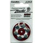 ZA312, Элемент питания воздушно-цинковый(для слуховых аппаратов)(6шт) 1.4В