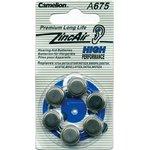 ZA675, Элемент питания воздушно-цинковый(для слуховых ...