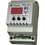 РМТ-101, Реле максимального тока