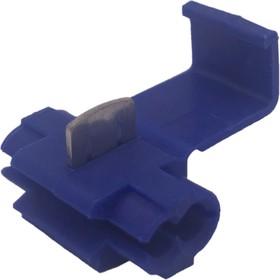 SCOTCHLOK 560, Скотч-лок с врезным контактом, 0.75-1.5 кв.мм