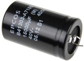 ECAP (К50-35), 15000 мкФ, 40В , B41303-A7159-M, Конденсатор электролитический алюминиевый