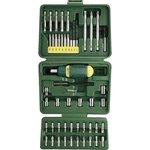 Набор 25556-H50 Отвертка реверсивная с битами и торцовыми ...