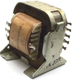 ТПП 250-220-50